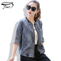 High Quality Women Fashion And Personality Jacket 2017 New Hot Sale Korean Baseball Jeans College Wind
