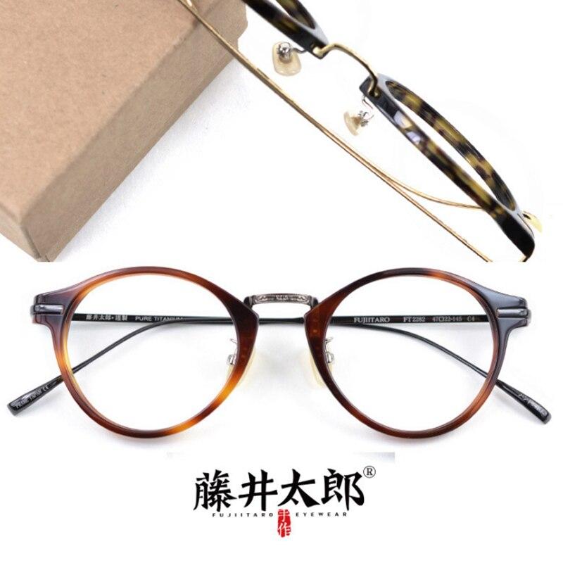 TARO FUJII Spectacle Frame Eyeglasses Men Women Retro Round Acetate&Titanium Computer Optical Glasses Frame Clear Lens Male