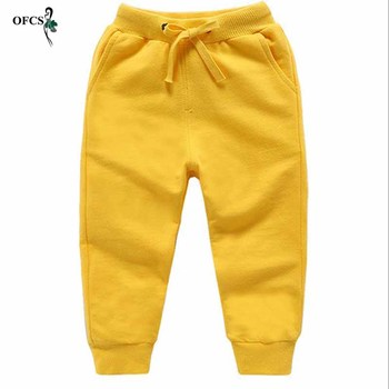 Solid Color Elastic Waist Soft Baby Pants 4