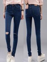 Розничная новое поступление женский свободного покроя полная длина отверстие среднего талии жан леди разорвал брюки карандаш тощие женщины хлопок джинсовые брюки