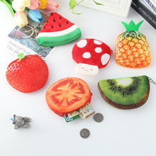 SLPF Plush Wallet 3D Cartoon Cute Fruit Coin Purse Key Bag Lady Hand Take Card Pack Girl Student Gift New M08