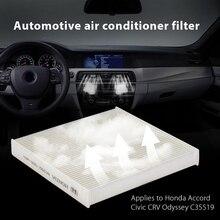 Для Honda Accord салонный фильтр Acura Civic Crv Odyssey C35519 высокое качество