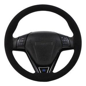 Image 2 - Único ante nuevo Material protector para volante de coche tamaño 36cm/38cm/40cm para Skoda Chevrolet Ford Nissan, etc.