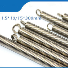 Free shipping 2pcs 1.5 x 10/15mm x 300mm 304 stainless steel Tension spring with a hook extension spring length 300mm