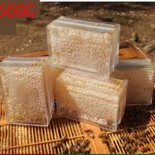 500 г чистый мед расческа Жевательная на мед ферме делает настоящий мед расческа мед натуральный пчелиный ульь питание здоровье женщин еда десерт