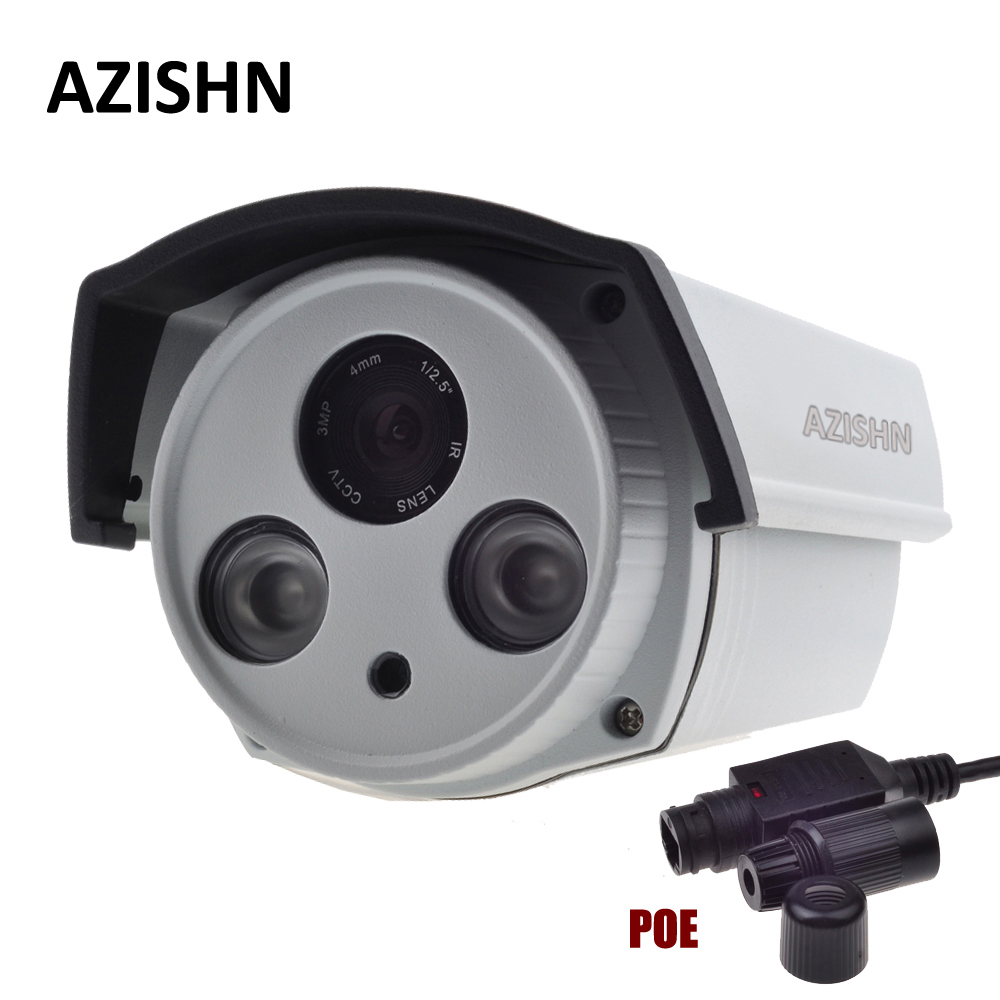 48V IP Camera PoE Outdoor Full HD 720P/960P/1080P 2 Array IR LEDS IP Camera Security P2P ONVIF Waterproof PoE Cable