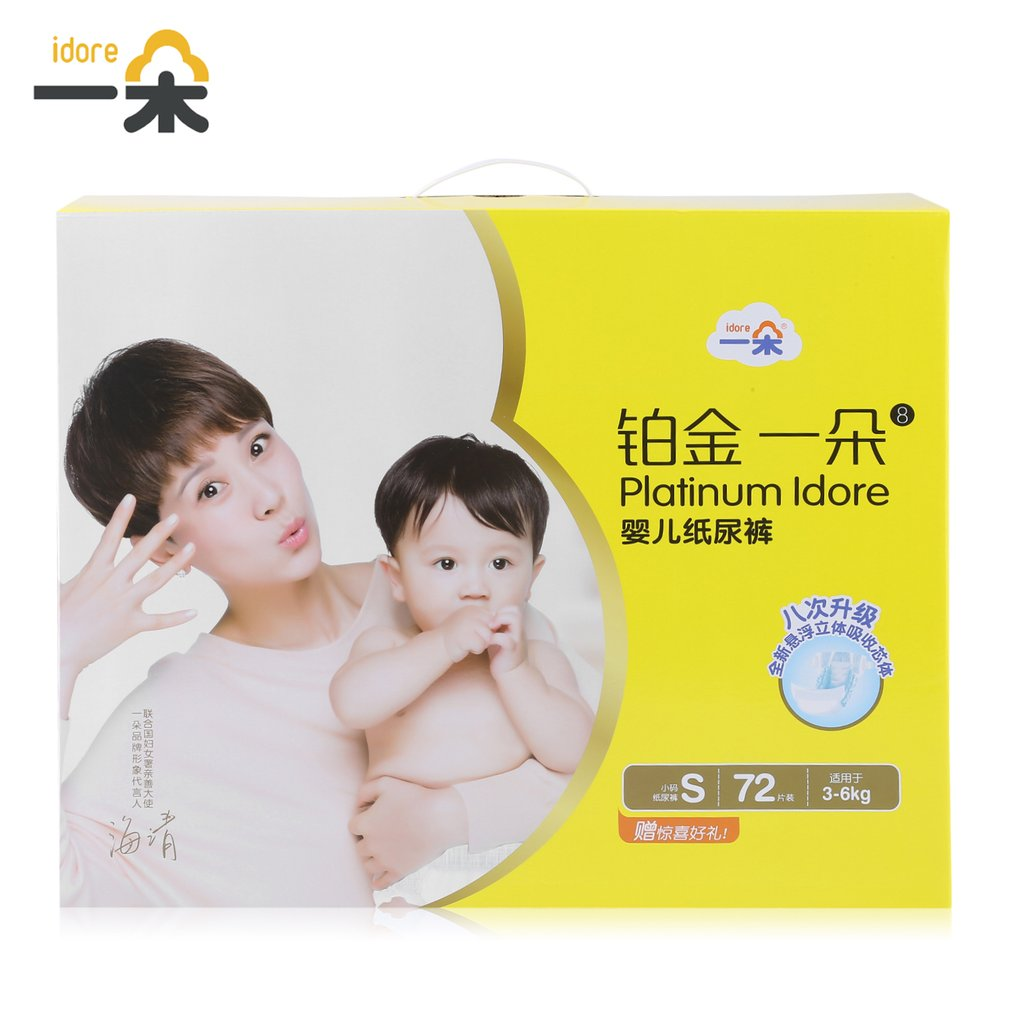 Platinum Idore Diaper Pants Size S/XL 72/50pcs Baby Diaper Disposable Nappies Super Soft Thin Dry Diaper Lasting Dry All Night idore baby diapers ultra thin breathable disposable nappies diaper 3 size m l xl couches quick absorb diapers for children care
