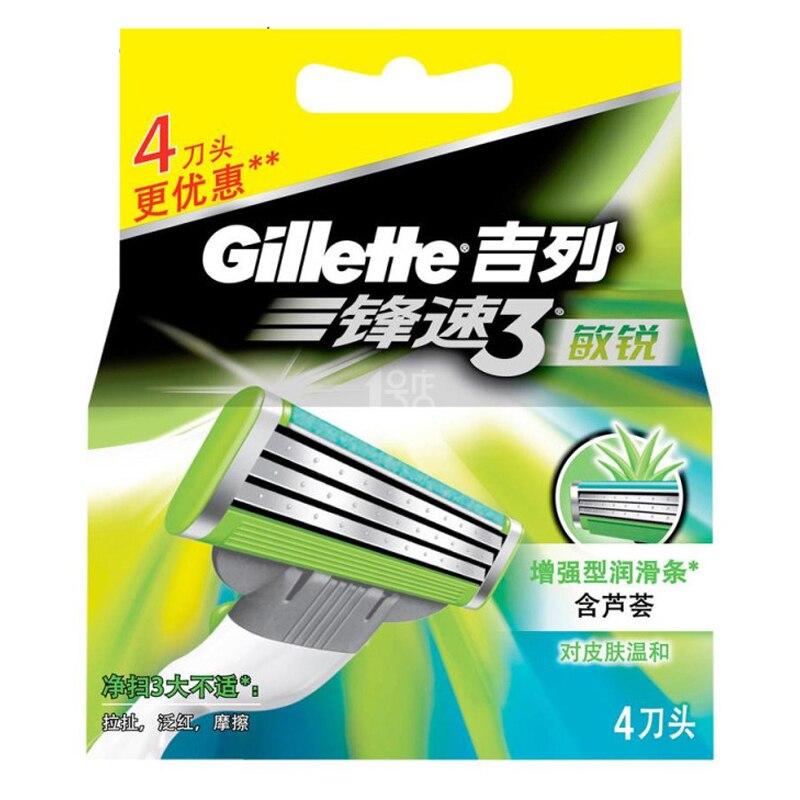 Original Gillette Mach 3 Sensitive Shaving Razor Blades Brand Mach3 For Men Beard Shave Blade 4Pcs/Pack (Three-layer Blade ) gillette shaving razor blades for men blades 2