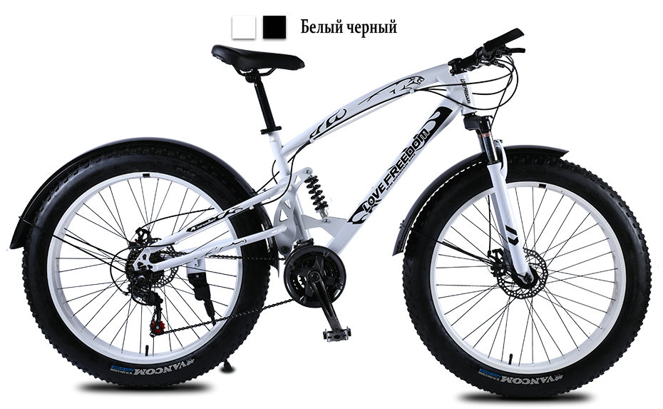 HTB1wRGGa2fsK1RjSszbq6AqBXXaw Love Freedom High Quality Bicycle 7/21/24/27 Speed 26*4.0 Fat Bike Front And Rear Shock Absorbers double disc brake Snow bike