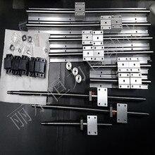3 zestaw szyny prowadnicy liniowej SBR16-350/1000/1500 + ballscrew RM1605-350/950/1450/1450mm + 4 bk12bf12 + shaaft łącznik do CNC zestaw