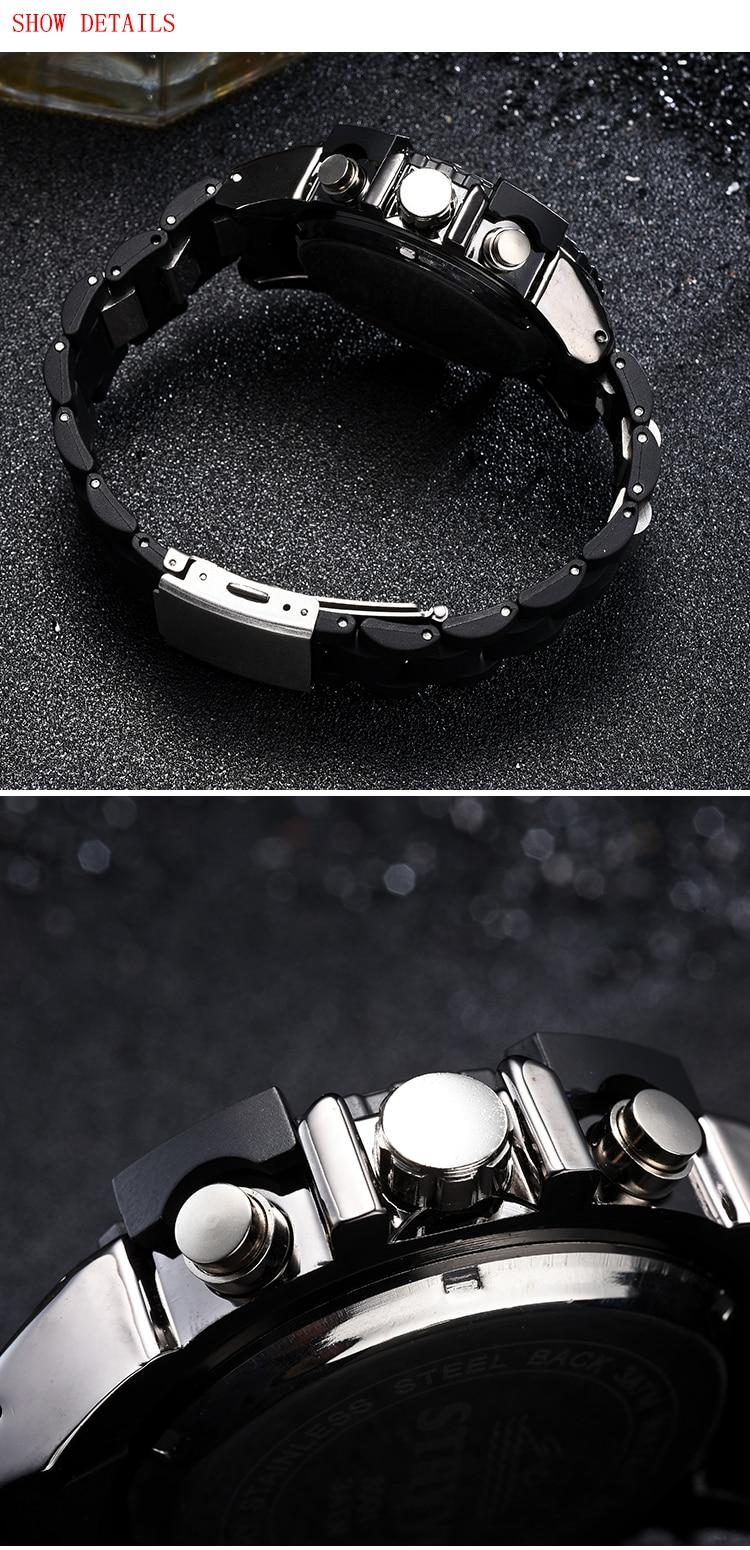 watch digital men
