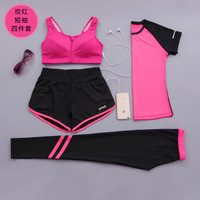 2017 Women Skirt And Blouse Garment 4 Suit Short Sleeved T Shirts Running Fitness Quick Drying