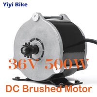 UNITE DC Brushed MOTOR Gear High Speed 36V 500W Motor For Electric Bike Scooter Conversion kiti MY1018E D