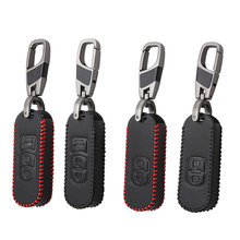 Дистанционный Чехол для автомобильного смарт-ключа для Mazda 2 3 5 6 8 CX3 CX4 CX7 CX9 M2 M3 M5 M6 GT кожаный брелок держатель для ключей