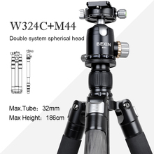 35kg Bera Portable Professional Travel Carbon Fiber Tripod Monopod with Panorama Ball Head compact for digital SLR DSLR camera triopo gt 2510 slr camera tripod with ball head portable monopod