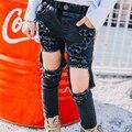 Весной 2017 новые девушки большая черная дыра представляют все матч дети джинсы брюки мешковатые джинсы