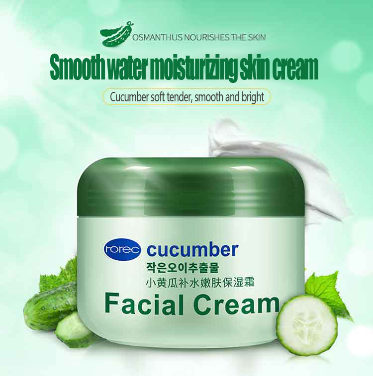 HanChan Cucumber Extract Tender Skin Whitening Firming Moisturizer Face Cream Natural For Face Care Nourishing Cream 50g