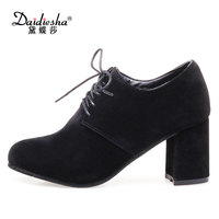 Daidiesha 2018 Italian New Design Ladies High Pumps Chunky Heel Women Office Shoes Lace Up Mujer
