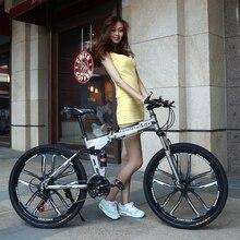 Качественный и надёжный велосипед со  складной  рамой на литых дисках ,горный велосипед, дорожный велосипед ,26 дюймов , 21 скорость ,амортизационная вилка, бесплатная доставка