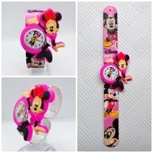 Beautiful Girls Watches Kids Pink Cartoon Minnie Clocks Colo