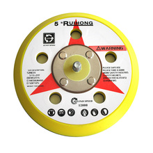 5 Inch 125 MM 5 Holes Sanding Pad Polishing Pad Back-up Pad