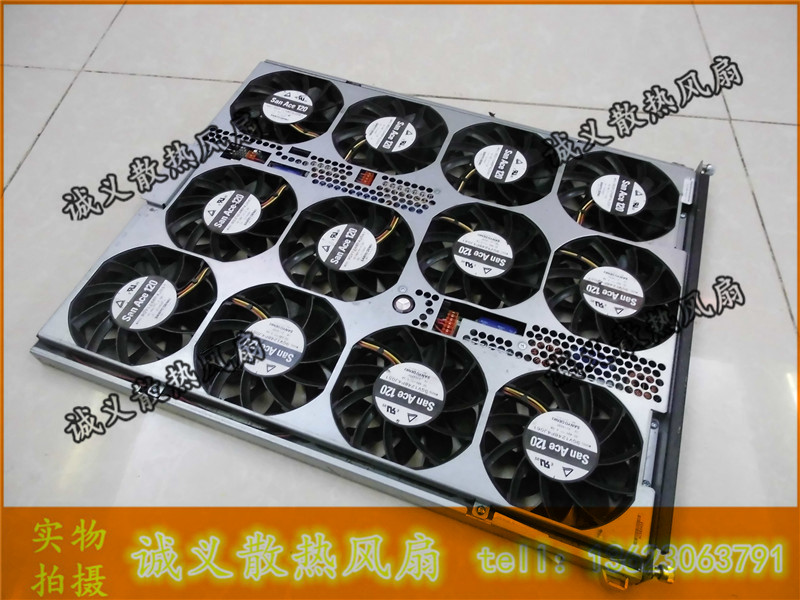 Free shipping DHL FFANTRAY-MX960-HC Cooling fan group