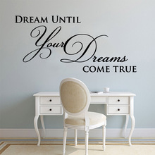 Cute sentence Removable Pvc Wall Stickers For Childrens Room Art Mural