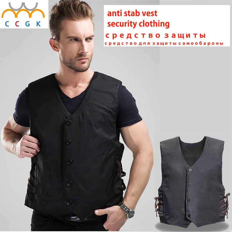 2ef11b4a161c effectively block 24 joules 3 story stab resistant vest soft self-defense  tactical output TZ west TAT ICO anti covert stab vest
