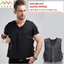 effectively block 24 joules 3 story stab resistant vest soft self-defense tactical output TZ west TAT ICO anti covert stab vest