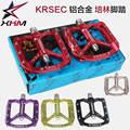 KRSEC алюминиевый сплав герметичный Подшипник велосипед Плоские Педали MTB BMX Горные велосипеды педали противоскользящие крепления Калибр 14 м...