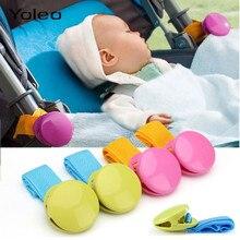 2 шт./лот, аксессуары для детских колясок, цветные глянцевые зажимы для детских колясок, аксессуары для детских колясок