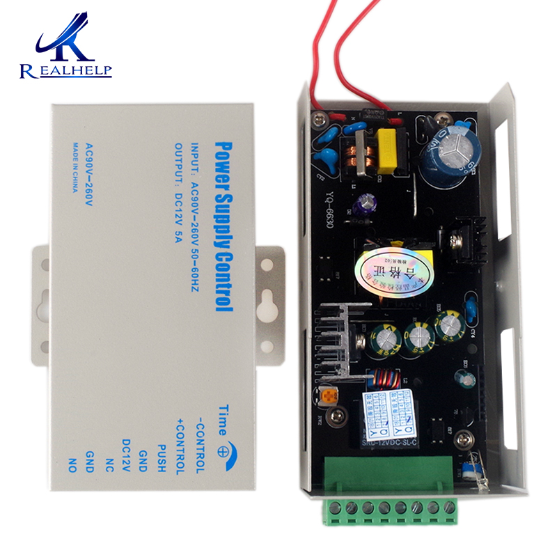 Realhelp 12V 5A Door Access Control System Switch Power Supply High Quality safety AC 90~260V Time Delay Set best price of dc12v 5a power supply with high quality for access control system kit switch electronic power ac90v 260v