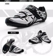 BOODUN new bike shoes male road bike mountain bike riding shoes breathable anti – skid lock shoes