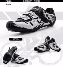 BOODUN new bike shoes male road bike mountain bike riding shoes breathable anti – skid lock shoes