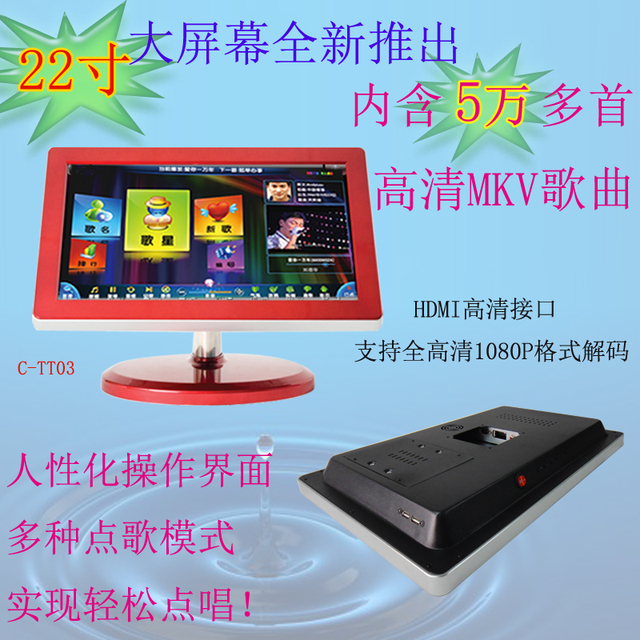 22 i4 big screen touch screen karaoke machine one piece machine