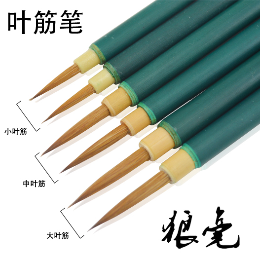 3pcs/lot calligraphy brush weasel hair hook line pen small/ms