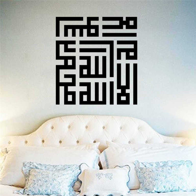 Unduh 520+ Background Quotes Islam HD Terbaru