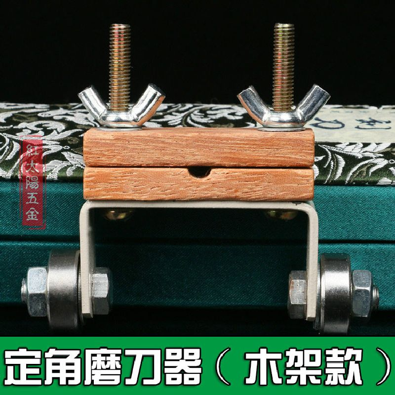 Wood Cutter Knife Sharpener Holder Stand Graver Slicker Olive Nut Carving Knife Edge Sharpener Tools Carving Knife   Sharpener wood stand holder