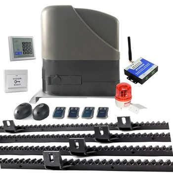 with 4m nylon racks 800kg loading 12VDC sliding gate opener motor kit optional as GSM module keypad - DISCOUNT ITEM  5% OFF All Category
