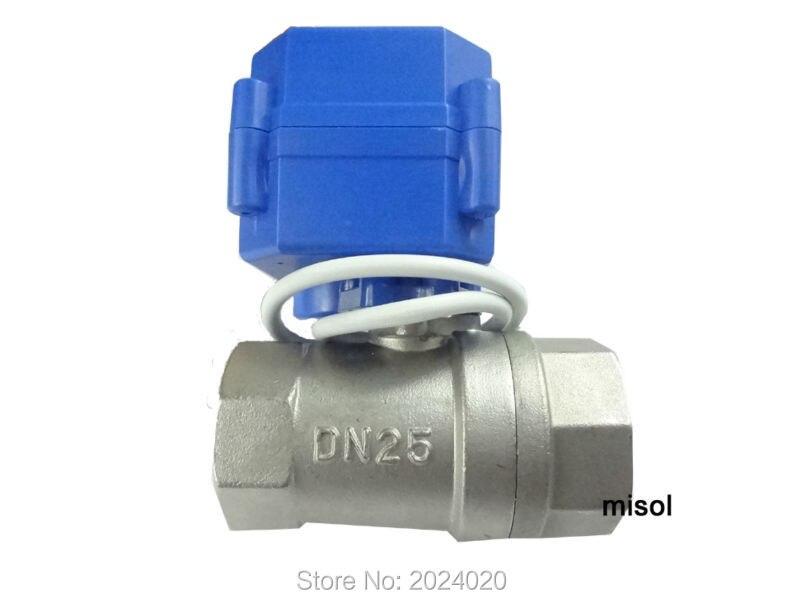 1 pièces robinet à tournant sphérique motorisé G1