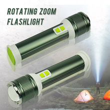 HOMFUL Multi-function flashlight T6+COB four modes lanterna Zoomable recharged Lithium Battery  portable power for phone charger