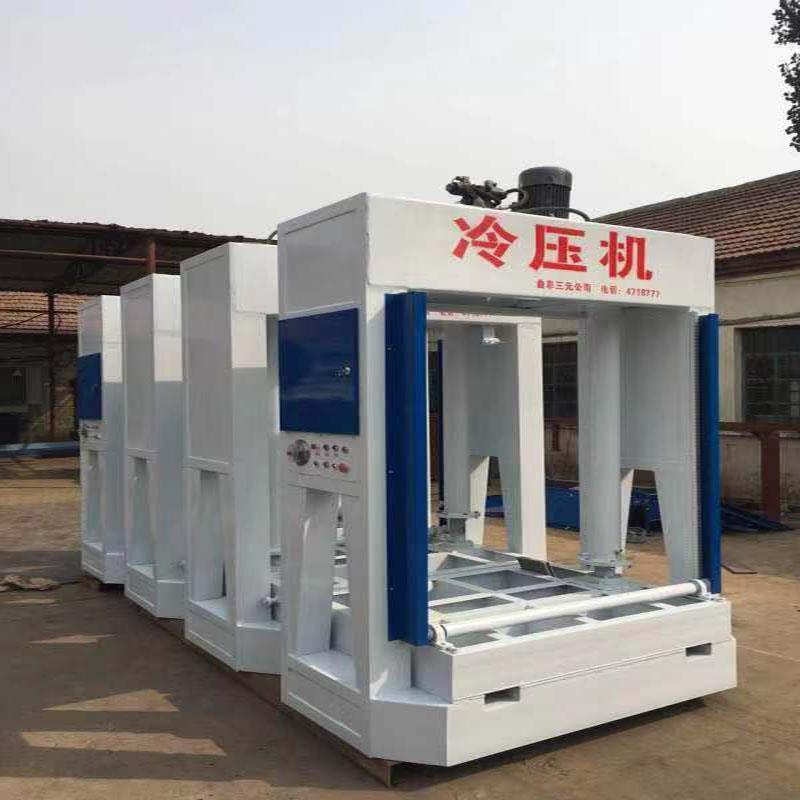 Madera contrachapada frío máquina de la prensa de la máquina de la carpintería de la puerta del Gabinete de máquina de fabricación de herramientas para trabajar la madera