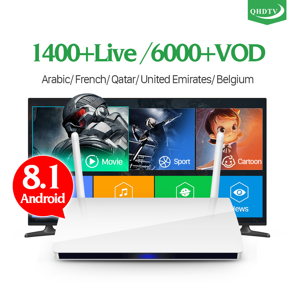 QHDTV IP TV Box Android 8 1 with IPTV Subscription France Arabic Belgium Netherlands Tunisia Algeria