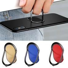 360 Degree Ultra Thin Universal Metal Finger Ring Phone Holder Stand Bracket hot