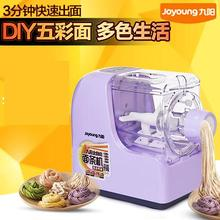 Free shipping Pasta machine household automatic multi-function intelligent noodle quality goods Food Processors Noodle maker