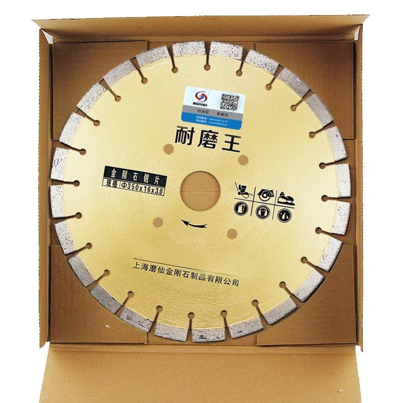 RIJILEI 372mm * 50 * 3 Super durevole tagliente affilato per taglio - Lama per sega - Fotografia 6