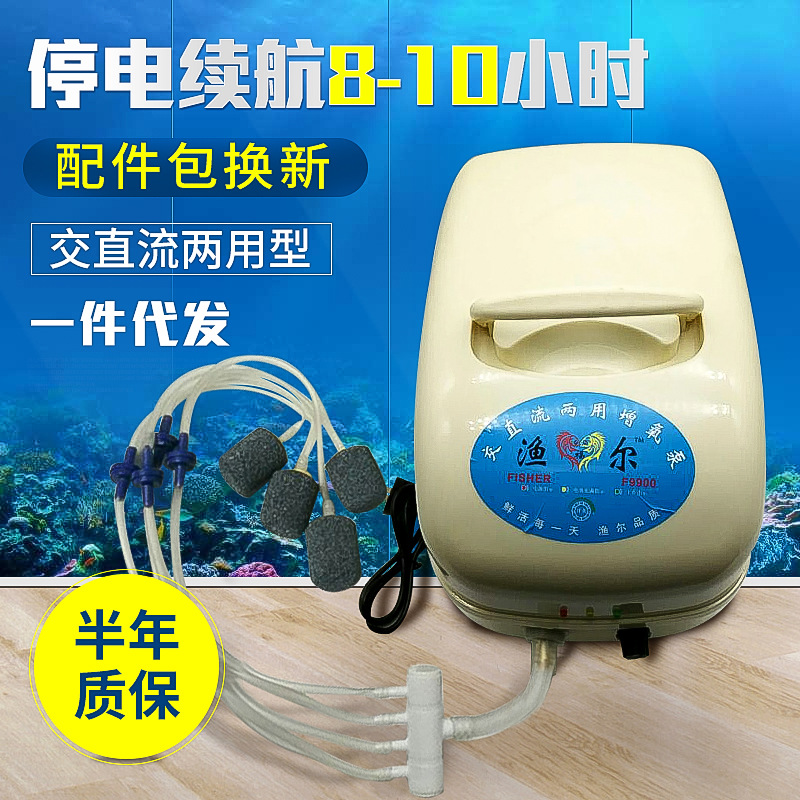7 pêche, augmentation de la pompe à oxygène pompe à oxygène machine à oxygène pisciculture batterie de charge pompe à air accessoires d'aquarium
