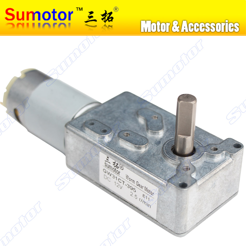 GW31CT-395 DC 12V 2.5rpm 280N*cm Electric Worm Gear box Reducer motor High torque Low speed DIY car tank intelligent robot model dc 12v 10a gw80170 worm gear reducer electric motor large torque high power low speed