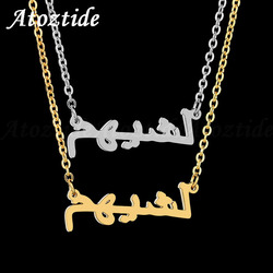 Atoztide Women Customized Arabic Name Necklace Personalized Stainless Steel Letter Gold Choker Necklace Islamic Jewelry