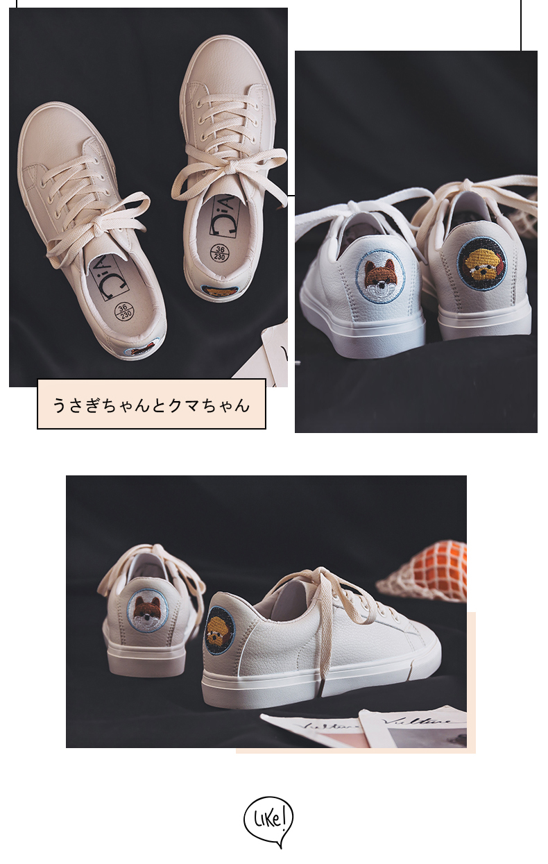 Small white shoes female 2019 spring new wild Hong Kong-flavored shoes female students casual flat bottom shoes tide 38